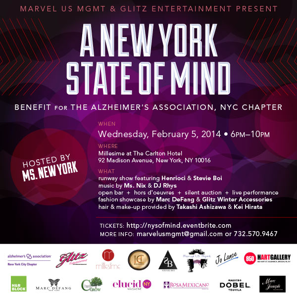 New York State of Mind ad